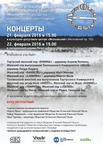 A3_ENLS_Peterburi_vaate2-page-001